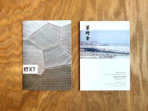 XT_ pamphlet