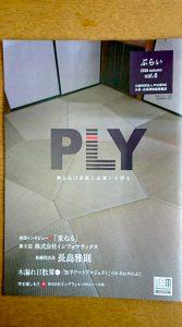 XT_ply