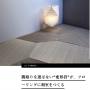 中川政七商店「さんち」に掲載
