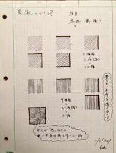 XT60デザイン草案
